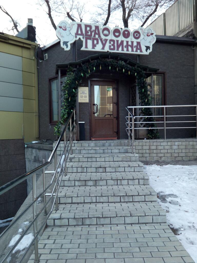 избежать пересвета, ресторан два грузина фото экспозиции это всего