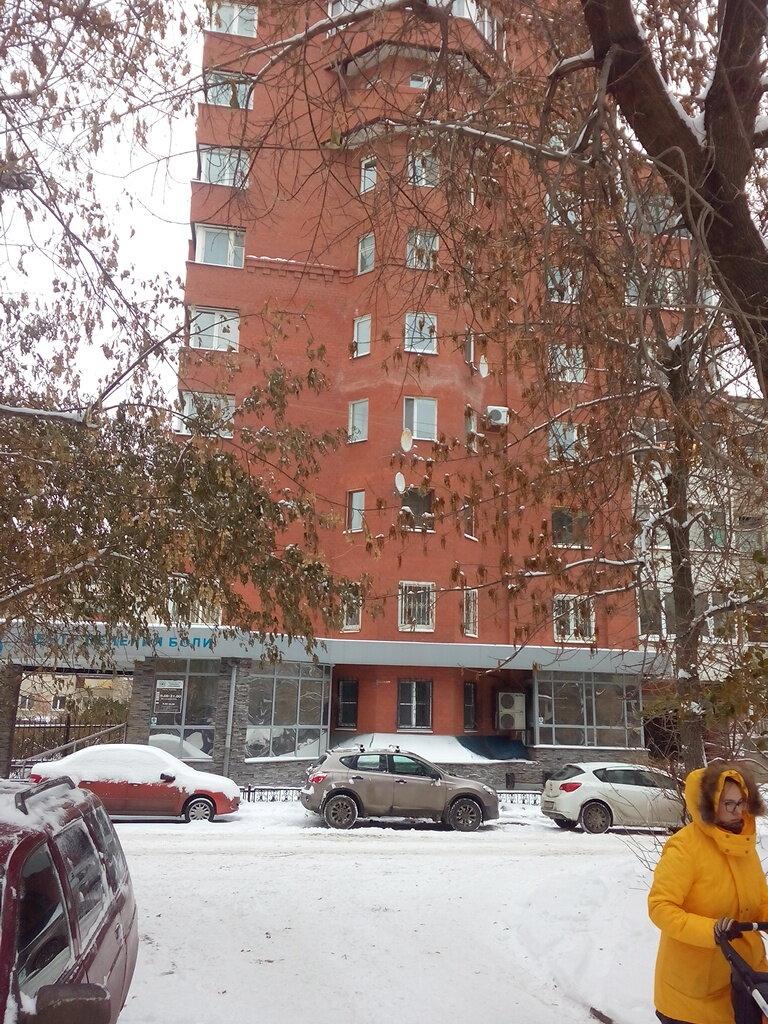 медцентр, клиника — Клиника Герасимова — Екатеринбург, фото №3