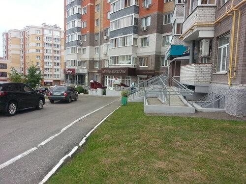 Ювидерм Улица Профессора И.А. Андреева Чебоксары