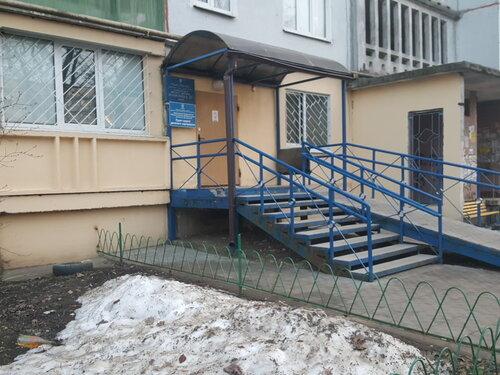 Санкт петербург клиника по лечению эндометриоза