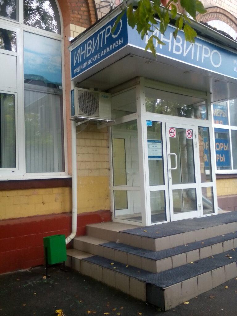 гинекологическая клиника — Фэмилайн — Москва, фото №3
