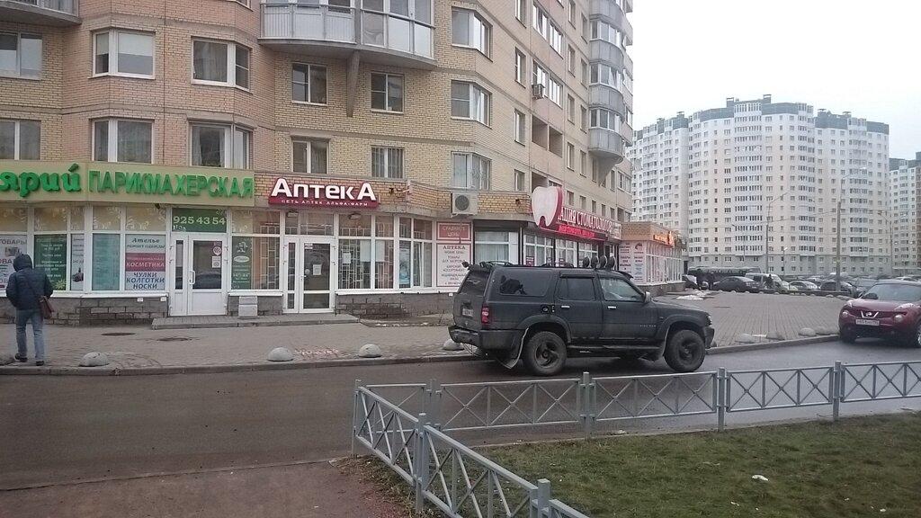 аптека — Удачная — Санкт-Петербург, фото №4