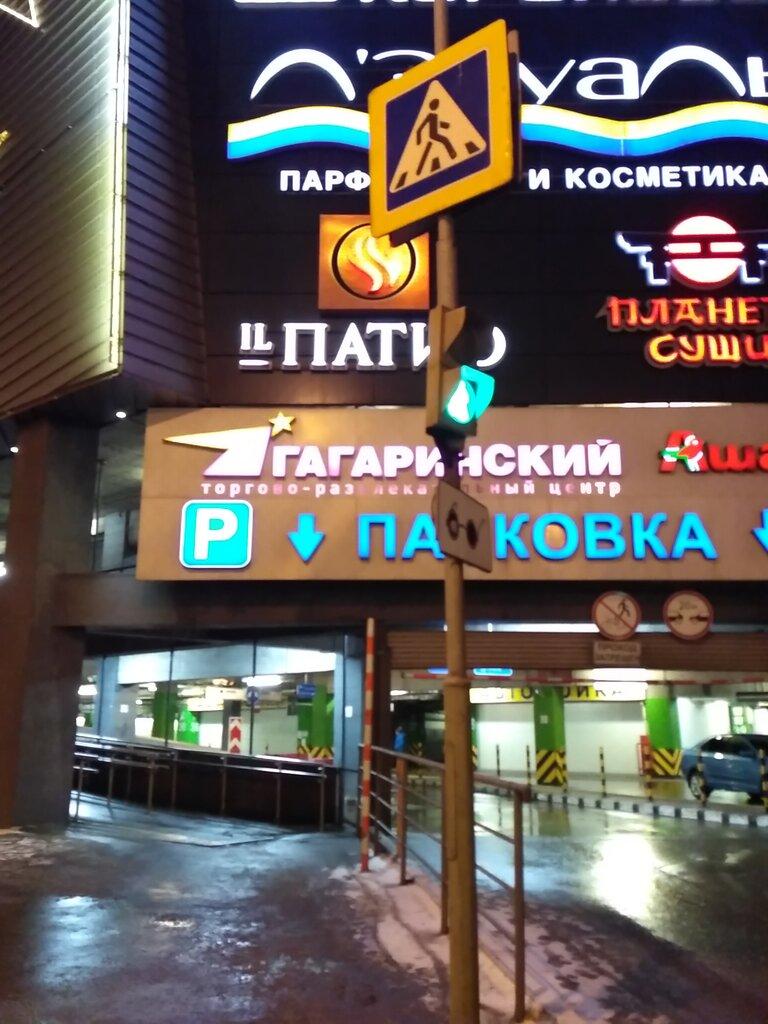 Gamma-Servis+, carwash, Russia, Moscow, Vavilova Street, 3 ...