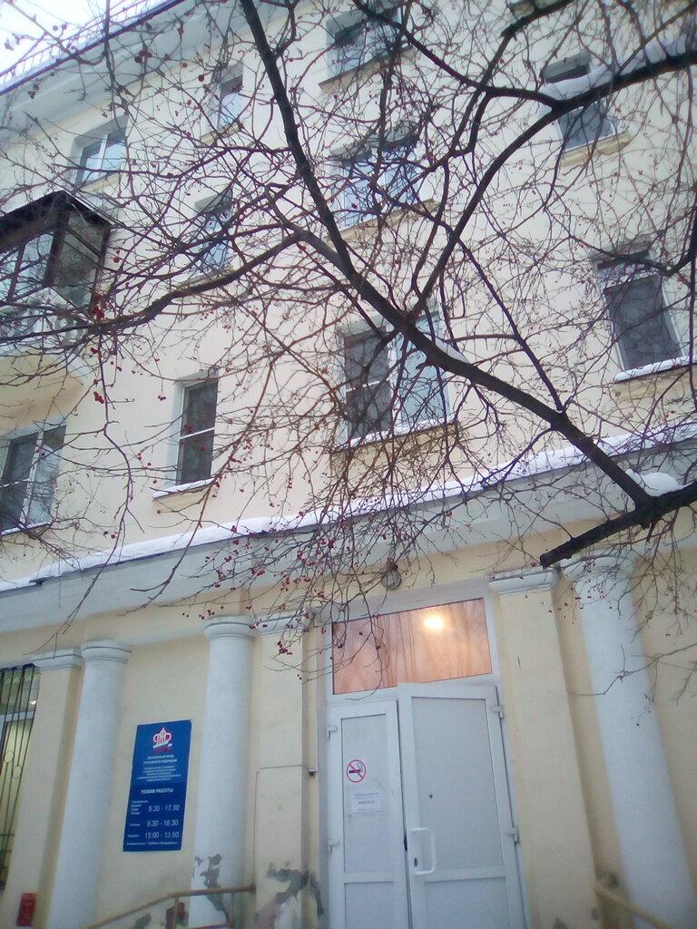 Пенсионный фонд кировского района екатеринбурга личный кабинет можно ли получить накопительную часть пенсии после выхода на пенсию в 2021