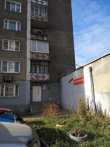 Парикмахерская визит иркутск