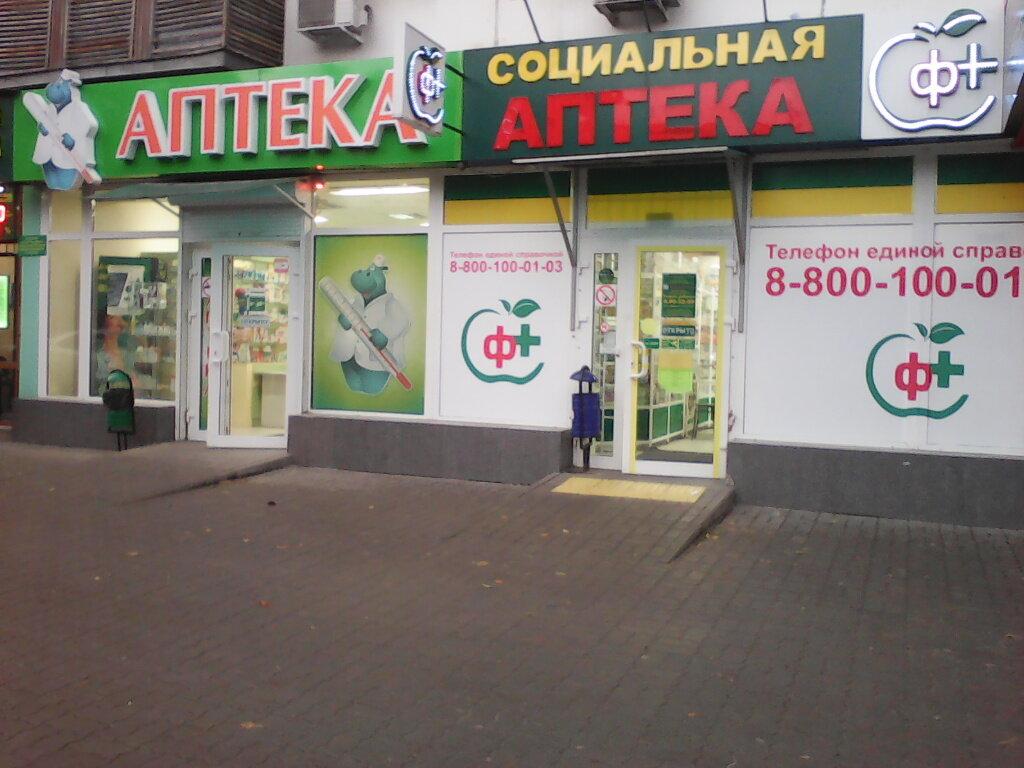 Mädchen aus Rostov-na-donu