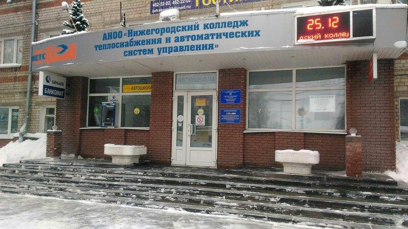 Хостел Сферо