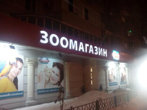 Магазин бетховен на петрозаводской