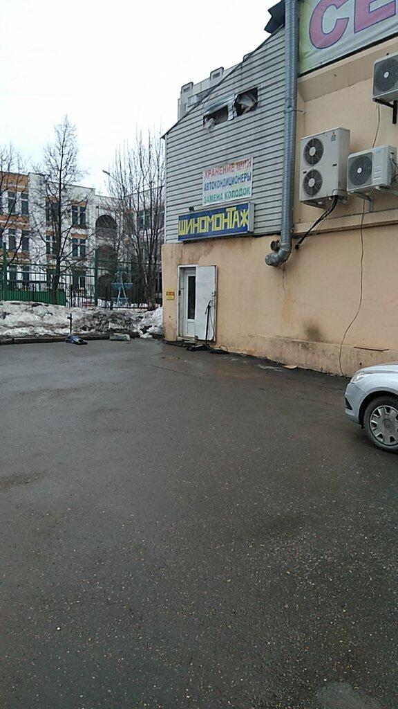 шиномонтаж — Шиномонтаж — Москва, фото №2
