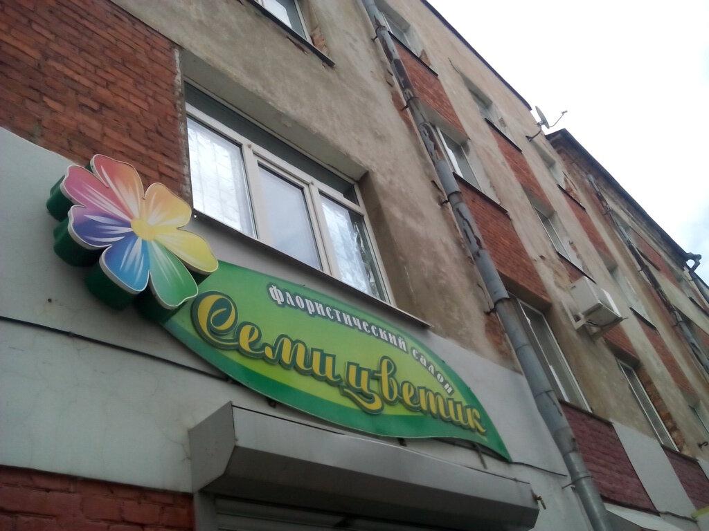 Магазин цветов онлайн тверь, цветов метро парк