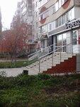Фабрика окон - остекление балконов и лоджий, белгородская об.