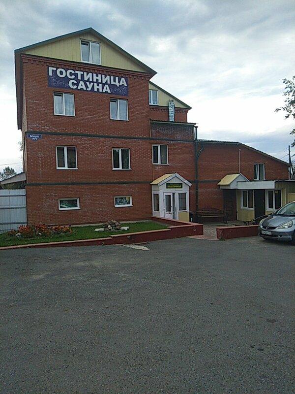Гостиничный комплекс Каштачная