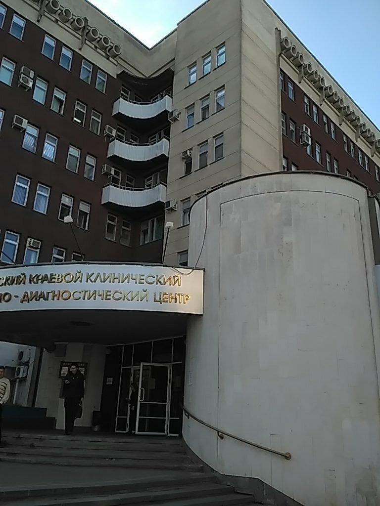 диагностический центр — Ставропольский краевой клинический консультативно-диагностический центр — Ставрополь, фото №2