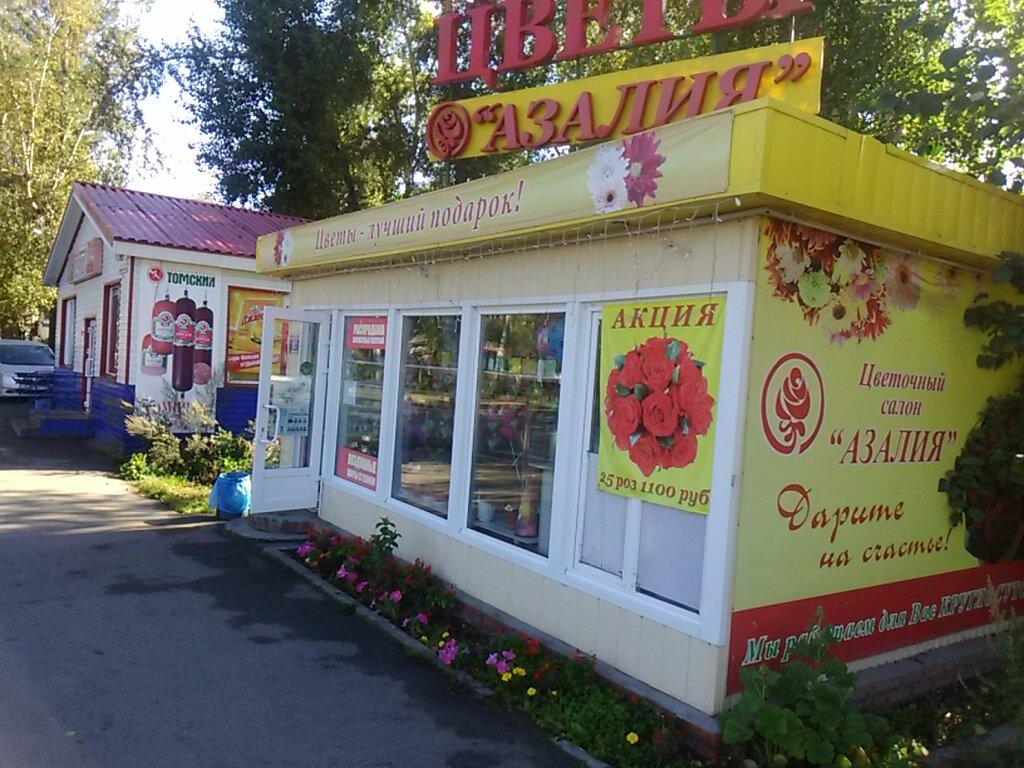 Круглосуточные магазины цветов в томске, цветов
