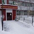 Редакция газеты Варта, Разное в Городском округе Нижневартовск
