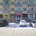 Мастерская Парангон, Изделия ручной работы на заказ в Иркутске