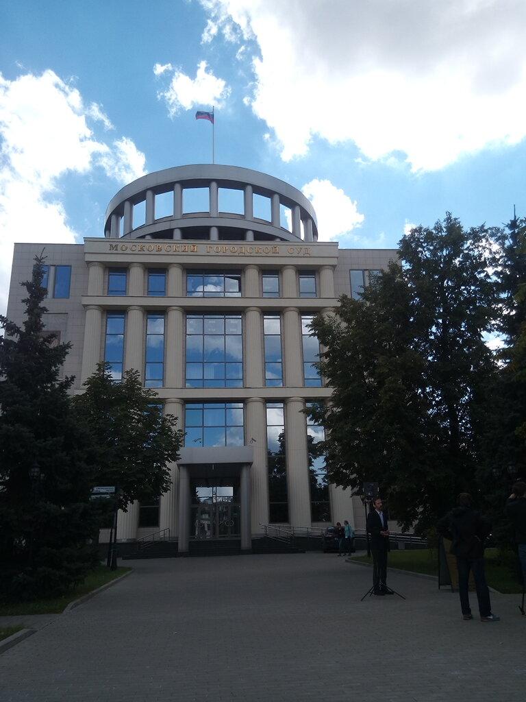 Юридическая техника судебных актов