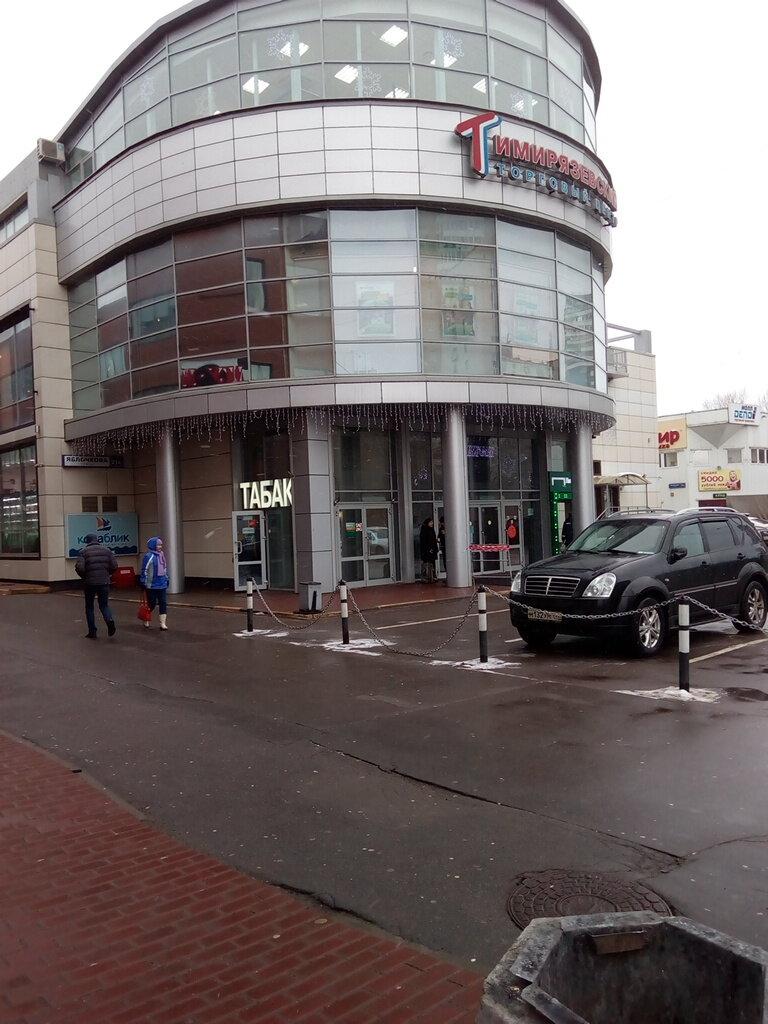магазин парфюмерии и косметики — РИВ ГОШ — Москва, фото №7