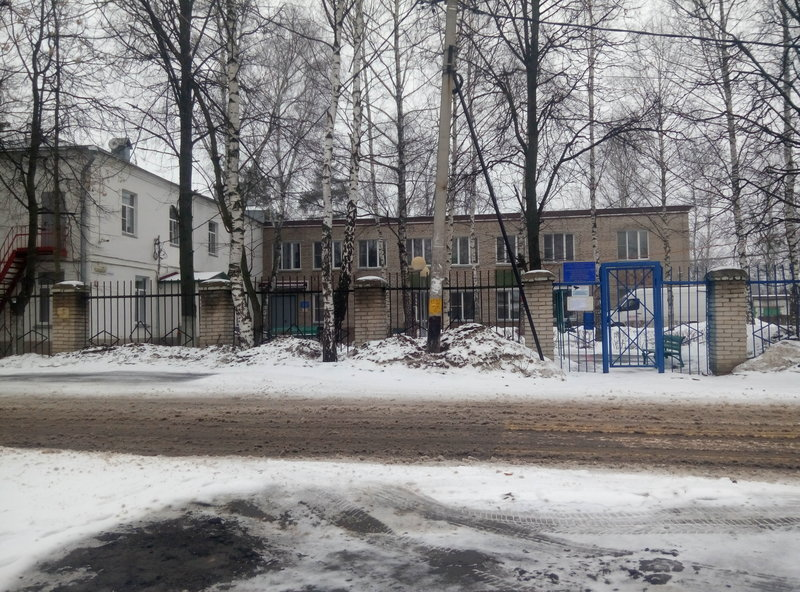Бронхолегочный детский санаторий № 68