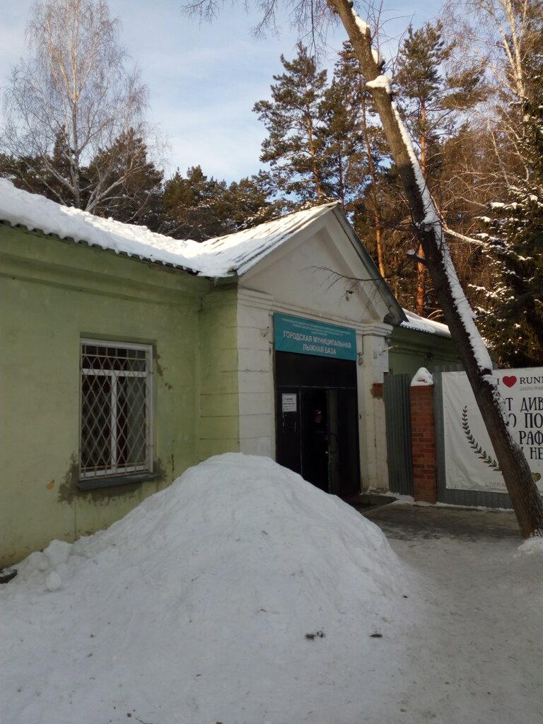 лыжная база — Городская муниципальная лыжная база — Челябинск, фото №2