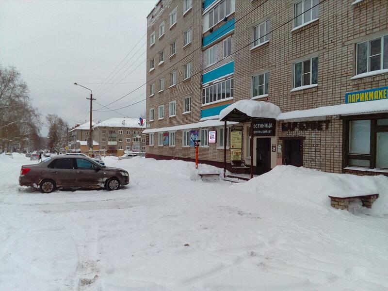 Гостиница Омутнинский металлургический завод