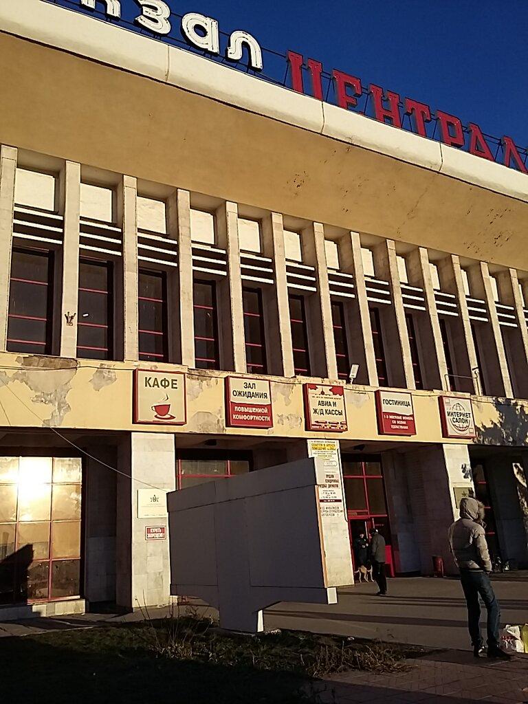 автовокзал, автостанция — Центральный — Самара, фото №1