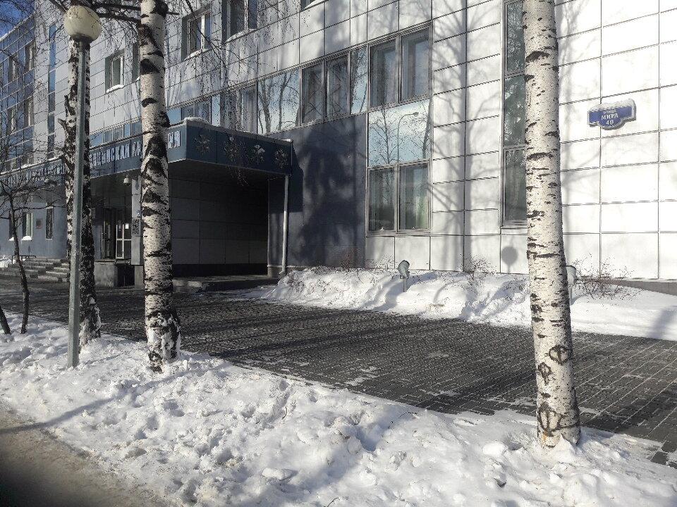 ВУЗ — Ханты-Мансийская государственная медицинская академия — Ханты-Мансийск, фото №3