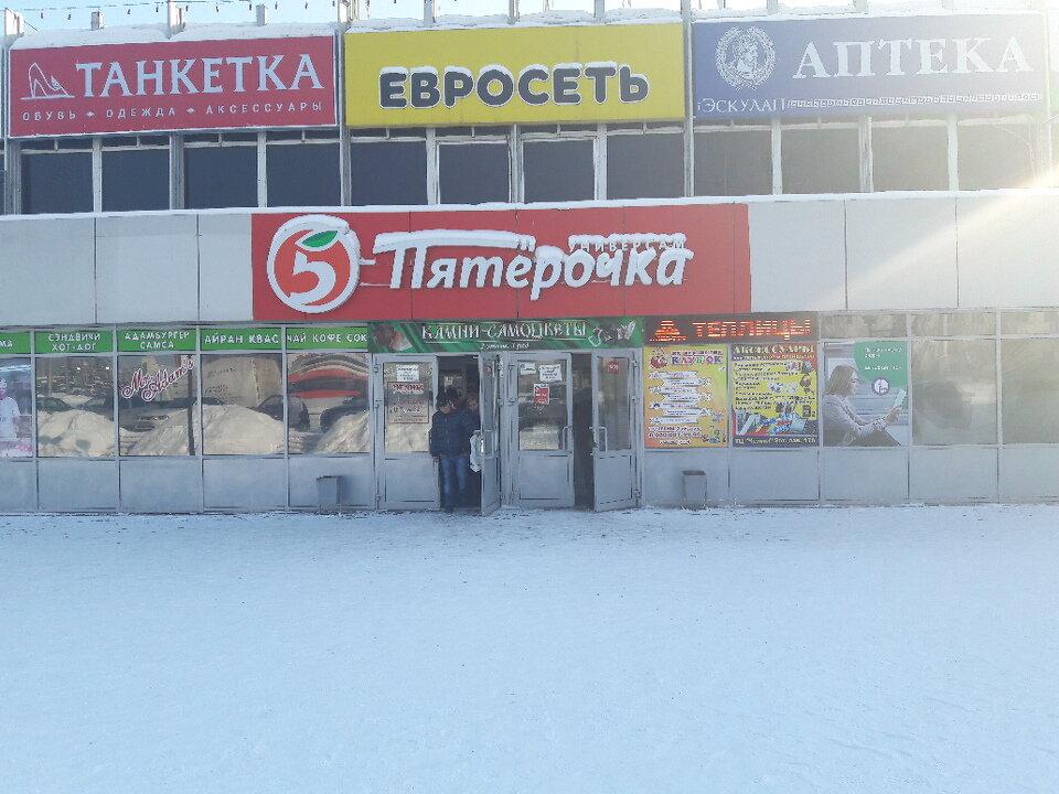 3f7ecf826 ЦентрОбувь - магазин обуви, Набережные Челны — отзывы и фото ...