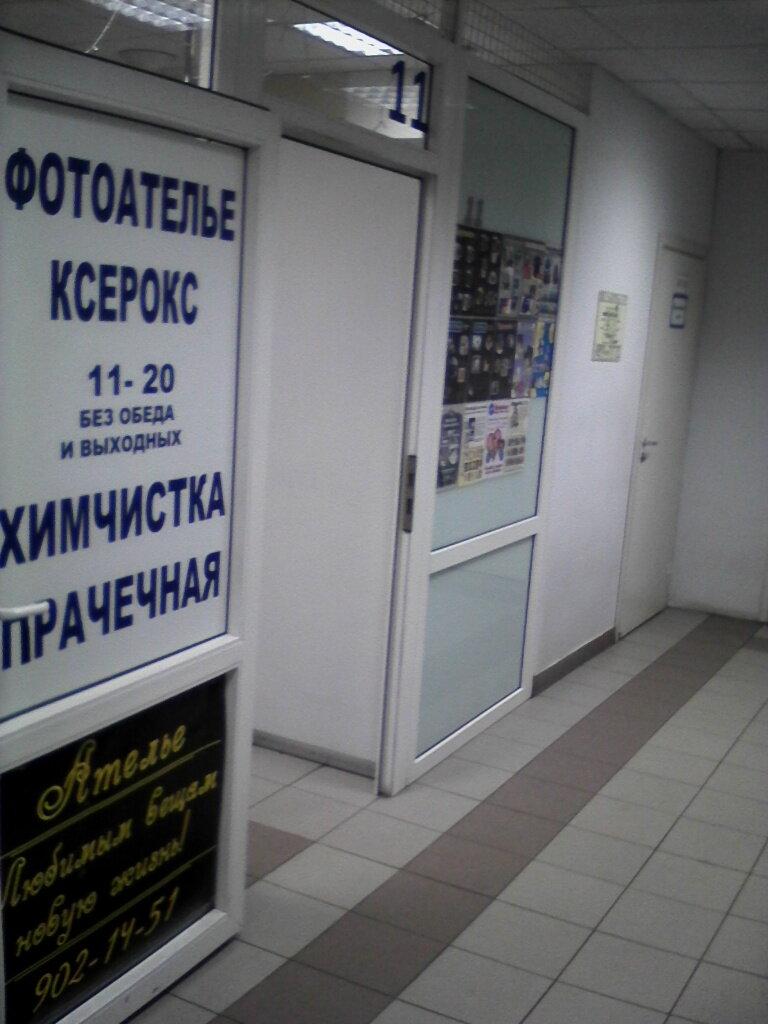 фотоуслуги — СочноФото — Санкт-Петербург, фото №1