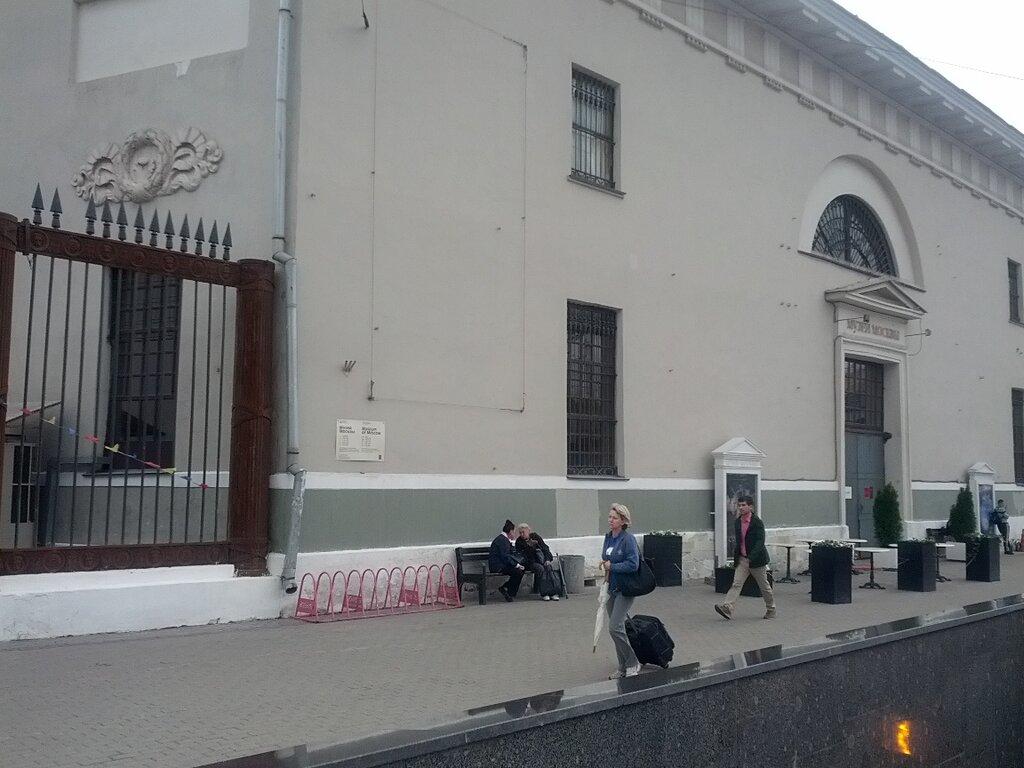 музей — Музей Москвы — Москва, фото №7