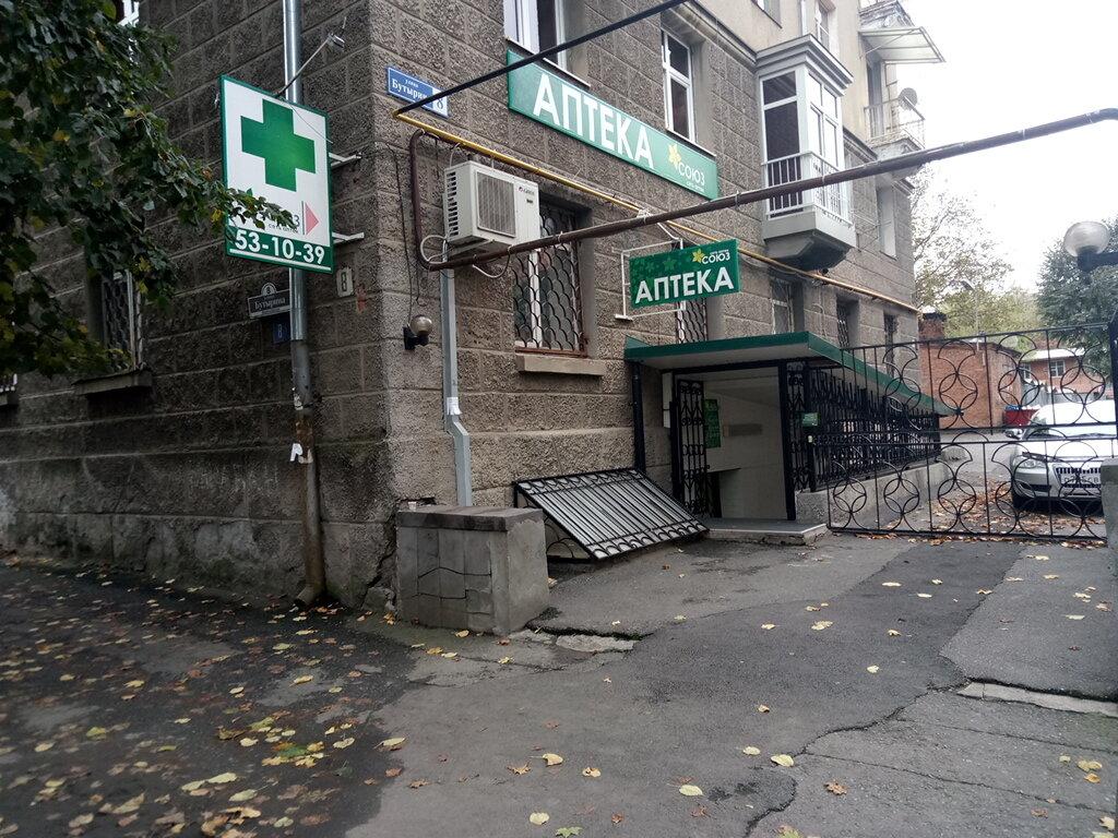 аптека — Союз — Владикавказ, фото №1
