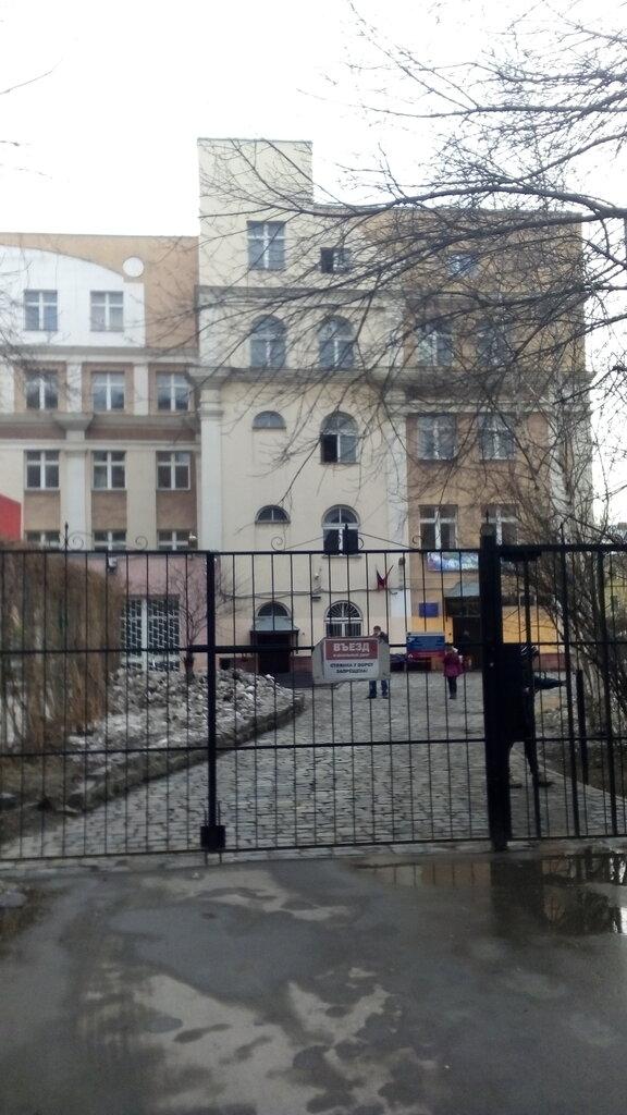 общеобразовательная школа — ГБОУ Школа № 627, Учебный корпус №4 — Москва, фото №1