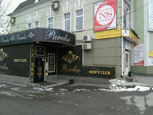 Стриптиз бары пензы открывается ночной клуб москва
