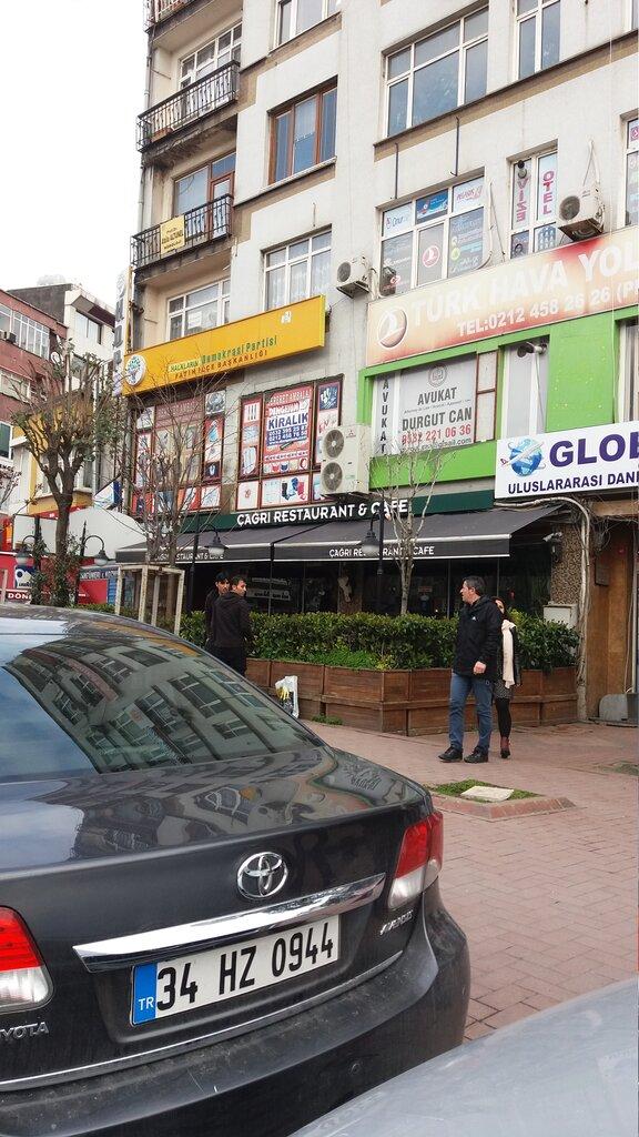 restoran — Çağrı Restaurant — Fatih, photo 1