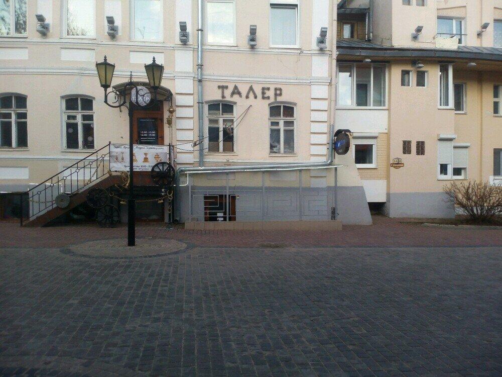 Ямская улица в витебске фото