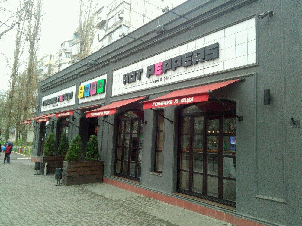 ресторан — Американский пивной ресторан Горячие перцы — Одесса, фото №2