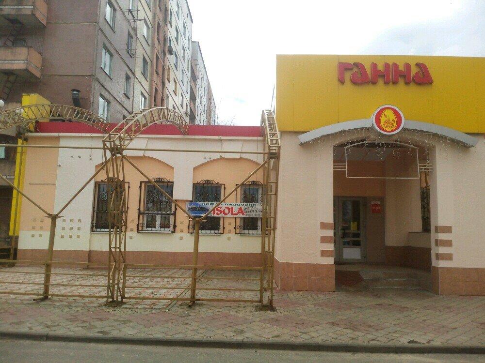 доставка еды и обедов — Isola Pizza — Витебск, фото №3