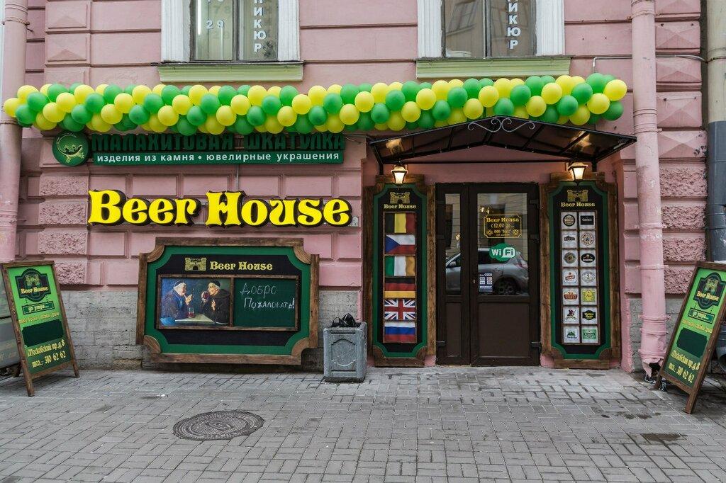 pub, bar — Beer House — Saint Petersburg, фото №1