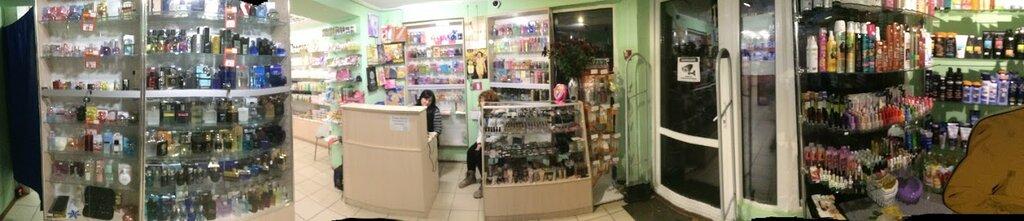 Белорусская косметика купить в симферополе купить сумка для хранения косметики