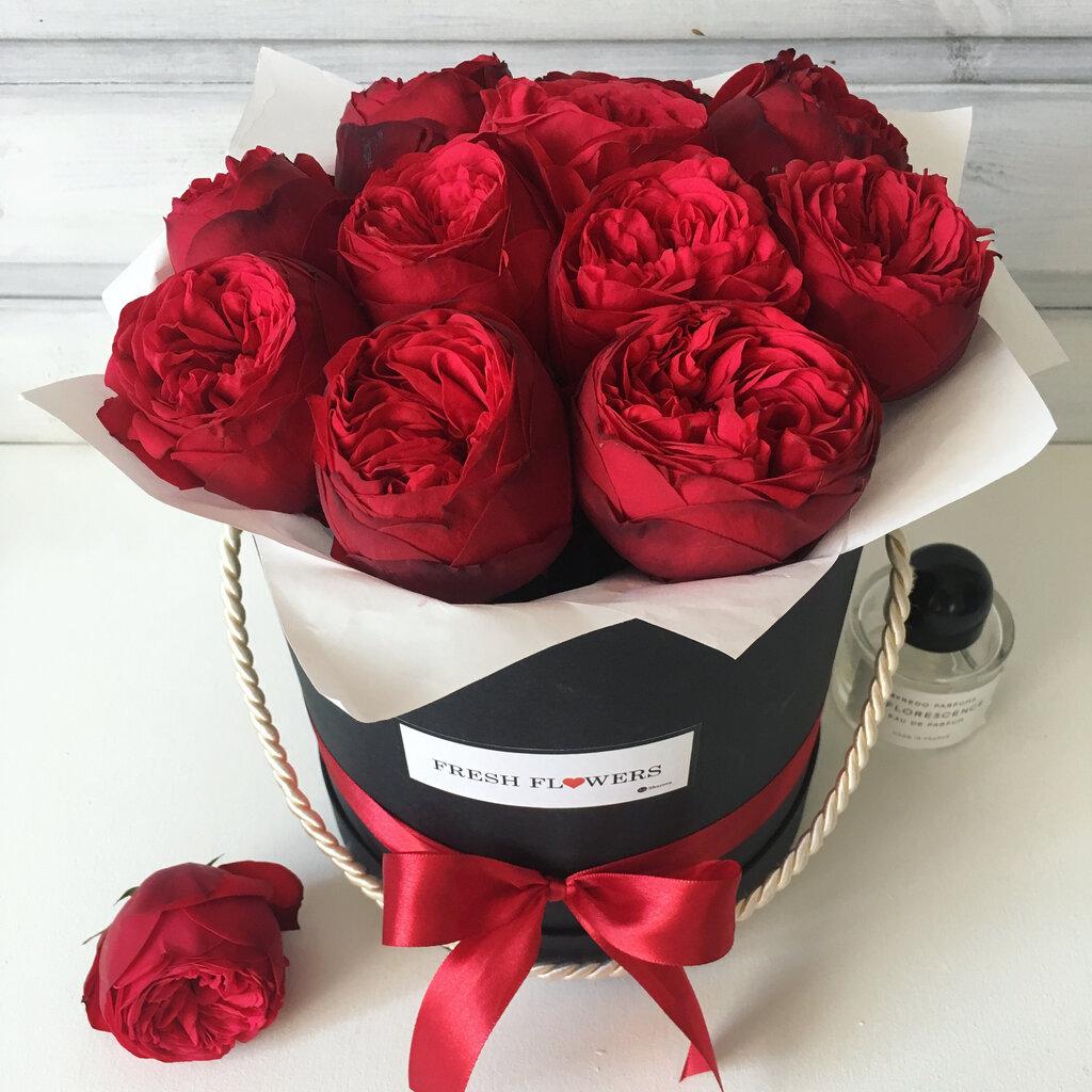 Одинцовская доставка цветов