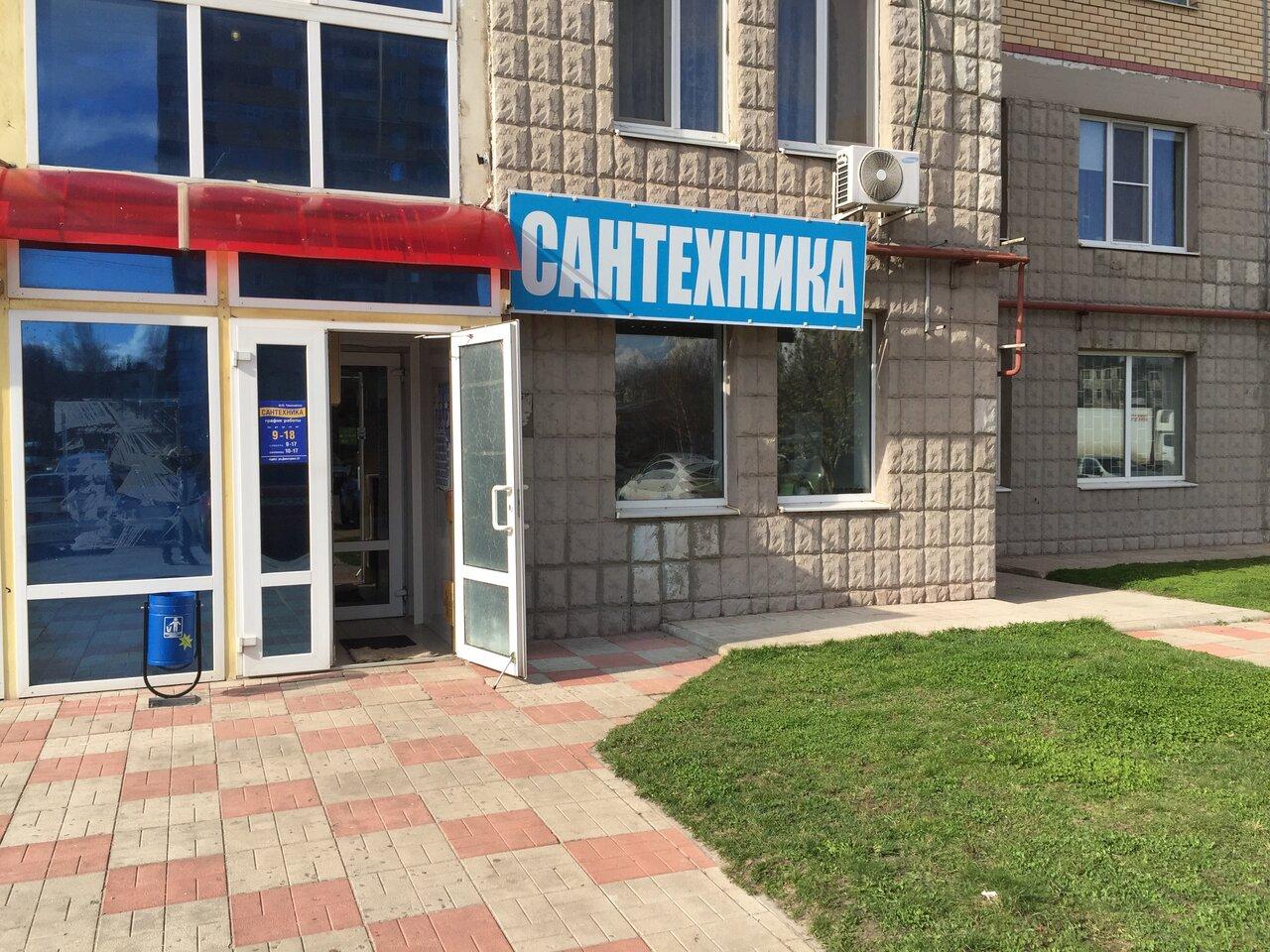 Магазин Сантехники В Железногорске Курской Области