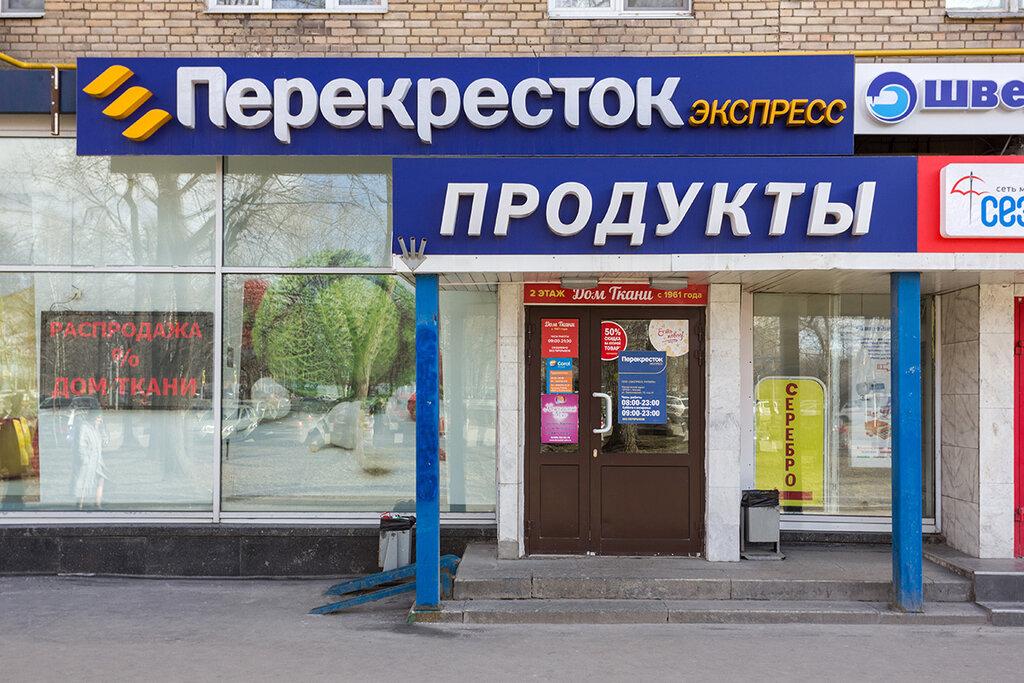 магазин цветов — Цветочный остров — Москва, фото №3