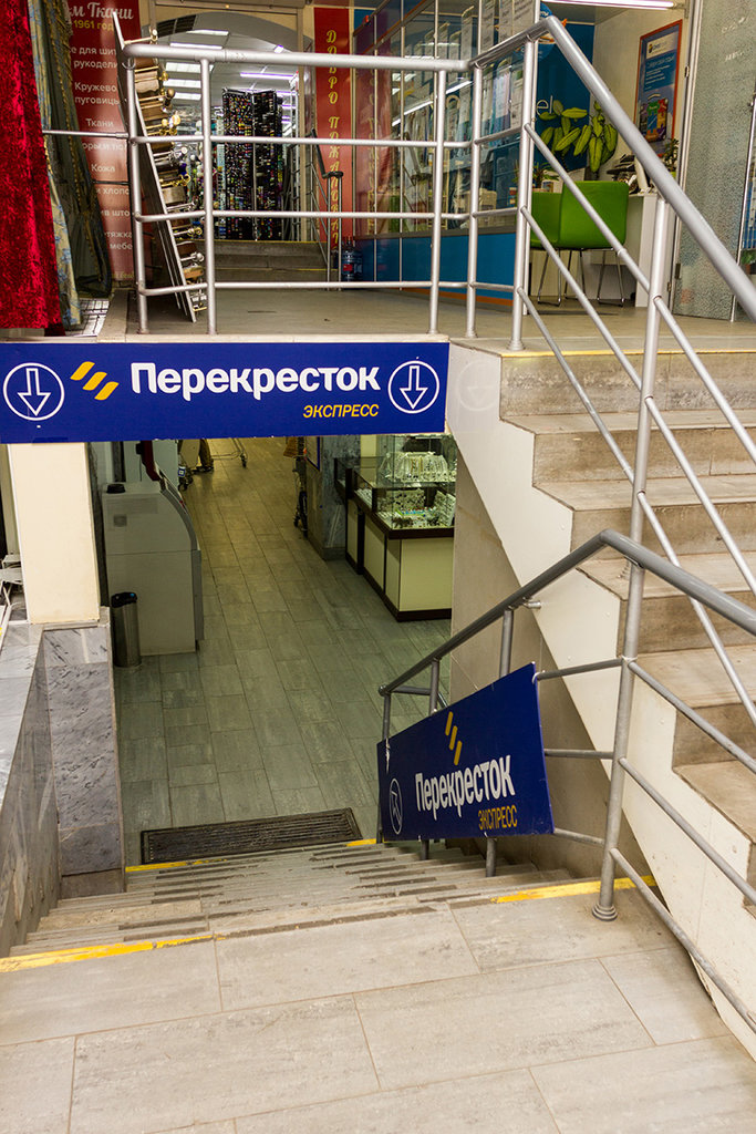 магазин цветов — Цветочный остров — Москва, фото №7