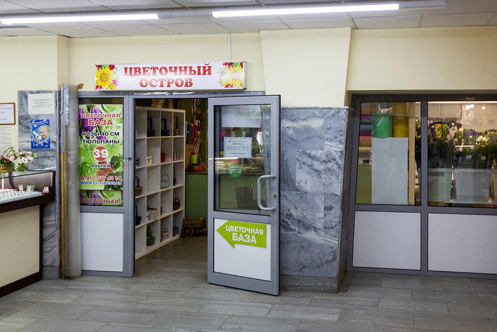 магазин цветов — Цветочный остров — Москва, фото №6