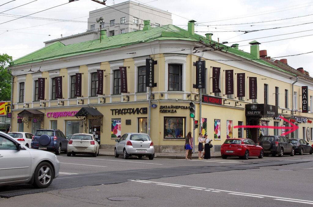 нотариальная контора Москва