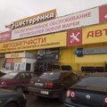 Белый сервис, Ремонт двигателя авто в Городском округе Бийск