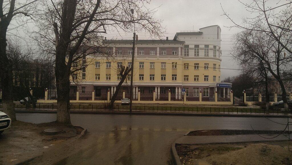 Пенсионный фонд костромы личный кабинет какая минимальная пенсия по старости в москве в 2021