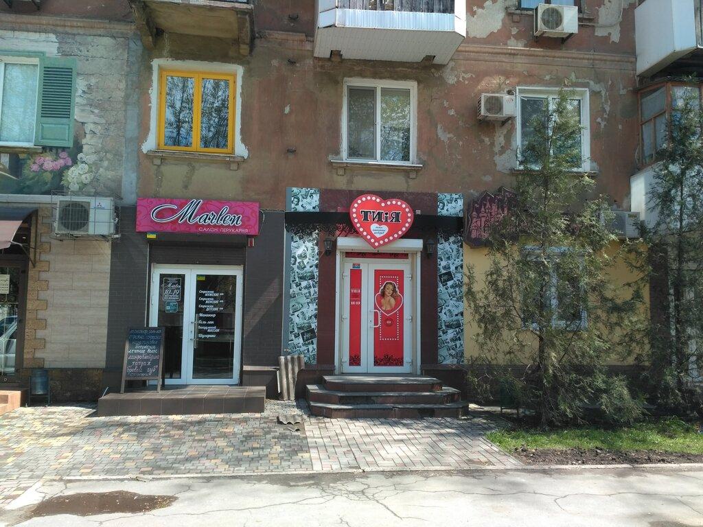 секс-шоп — Магазин Ты и Я — Кривой Рог, фото №2