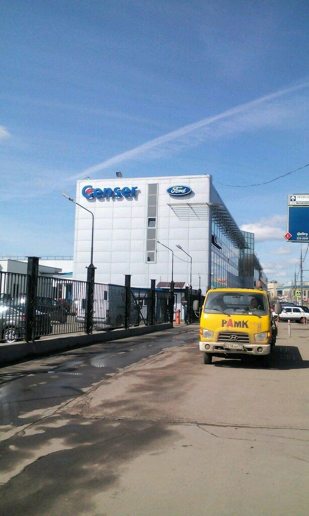 Автосалоны дженсер форд в москве автосалон с пробегом москва марьино