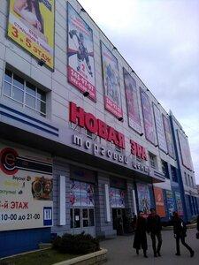 магазин одежды нижний новгород инстаграм